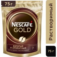 Кофе растворимый «Nescafe» Gold, с добавлением молотого, 75 г.