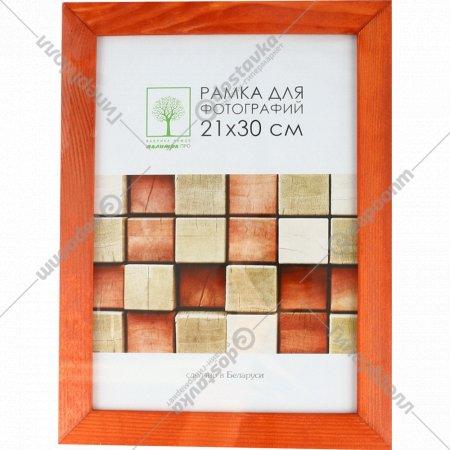 Рамка деревянная со стеклом, Д30К, 21х30 см.