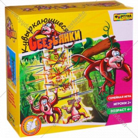 Настольная семейная игра «Кувыркающиеся обезьянки» Ф51234.