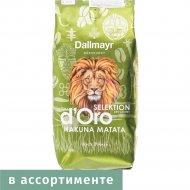 Кофе в зернах «Dallmayr Crema D'oro» 100 г
