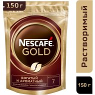 Кофе растворимый «Nescafe» Gold, с добавлением молотого, 150 г.