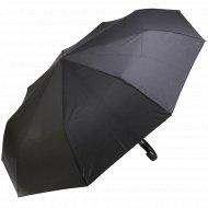 Зонт от дождя