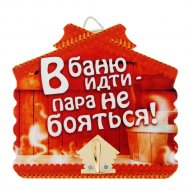Крючок настенный «Банный. В баню идти - пара не бояться!» 10x9.5 см.