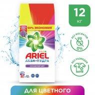 Стиральный порошок «Ariel» Color, 12 кг.