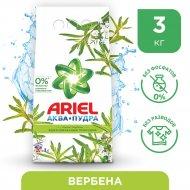 Стиральный порошок «Ariel» аромат вербены, 3 кг.