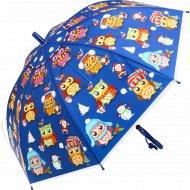 Зонт-трость от дождя