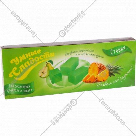 Конфеты желейные «Умные сладости» ананас-зеленая груша, 90 г.