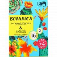 Набор для депиляции лица «Bio» для чувствительной кожи, 20 шт.