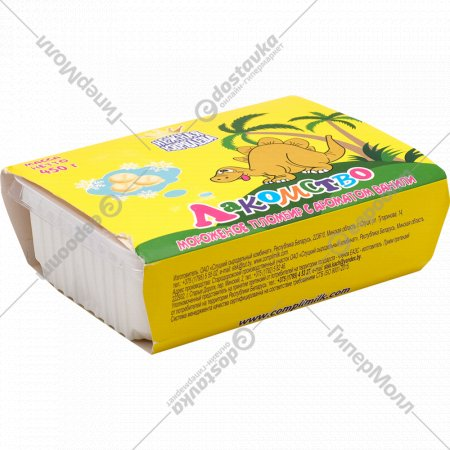 Мороженое «Лакомство» пломбир с ароматом ванили, 12%, 450 г.