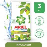 Стиральный порошок «Ariel» аромат масла ши, 3 кг.