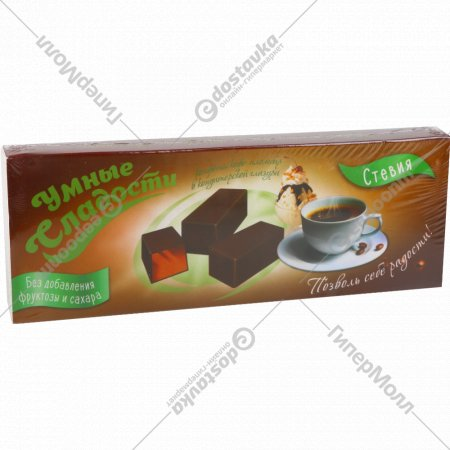 Конфеты желейные кофе-пломбир в кондитерской глазури, 105 г.
