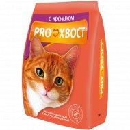 Корм для кошек «PROхвост» кролик, 1 кг.