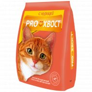 Корм для кошек «PROхвост» курица, 1 кг.