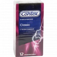 Презервативы «Contex» Classic 12 шт.