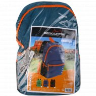Рюкзак текстильный 42х28х14 см.
