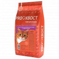 Корм для кошек «PROхвост» кролик,10 кг.