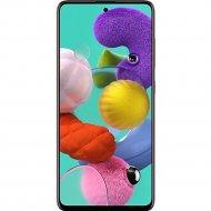 Смартфон «Samsung» Galaxy A51 SM-A515FZRMSER.