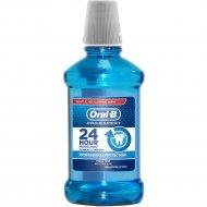 Ополаскиватель для полости рта «Oral B» Свежая мята, 250 мл.