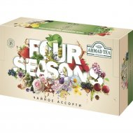 Коллекция чая «Ahmad Tea» Four Season's, 160 г.