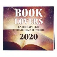 Календарь «Booklover. Календарь настенный на 2020 год».