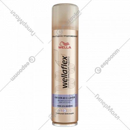 Лак для волос «Wellaflex» объем до 2х дней, 400 мл.