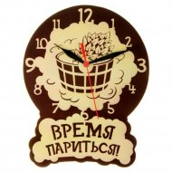 Часы настенные «Время париться» в деревянном корпусе 21х27 см.