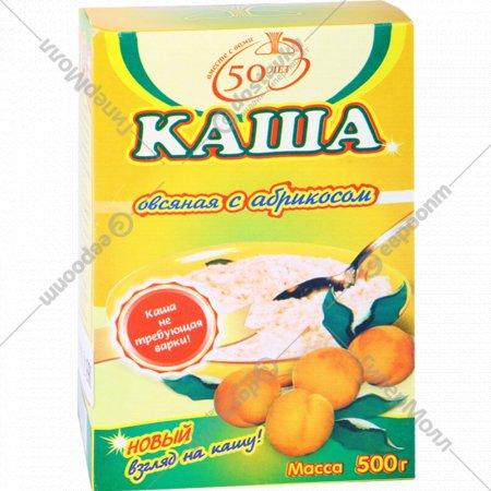 Каша овсяная «НовоКаша» с абрикосом, 500 г.
