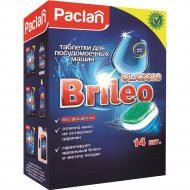 Таблетки для посудомоечных машин «Paclan» Brileo Classic, 14 шт