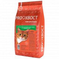 Корм для кошек «PROхвост» говядина,10 кг.