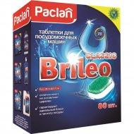 Таблетки для посудомоечных машин «Paclan» Brileo Classic, 80 шт