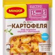 Смесь «Магги» на второе, для картофеля под сырным соусом с ветчиной, 25 г.