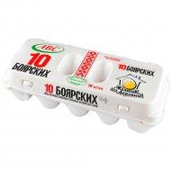 Яйца куриные «АВС» Боярские, С1, 10 шт.