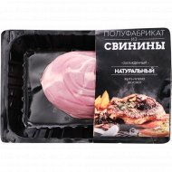 Полуфабрикат свиной «Шейная часть Фирменная» охлажденный, 1 кг., фасовка 0.7-0.9 кг