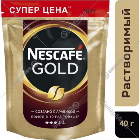 Кофе растворимый «Nescafe» Gold, 40 г.