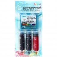 Заправочный комплект «White Ink» Universal HP/Canon/Lexmark Color, 3x20 мл.