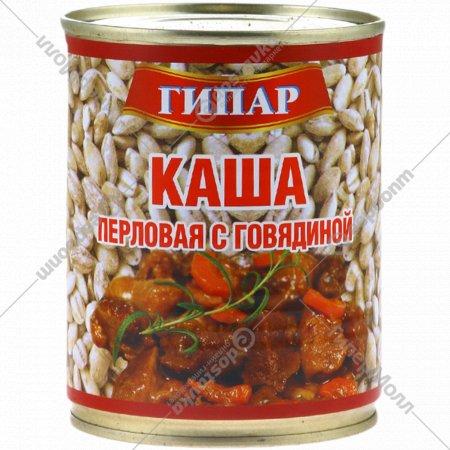 Каша «Богатырская» перловая с говядиной, 340 г.