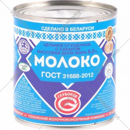 Молоко сгущенное «Глубокое» с сахаром, 8.5%, 380 г.