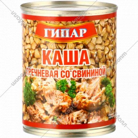 Каша «Богатырская» гречневая со свининой, 340 г.