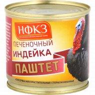 Консервы мясорастительные «Паштет» печеночный индейка, 240 г.