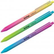 Набор ручек шариковых автоматических «Radiance» 2 шт.