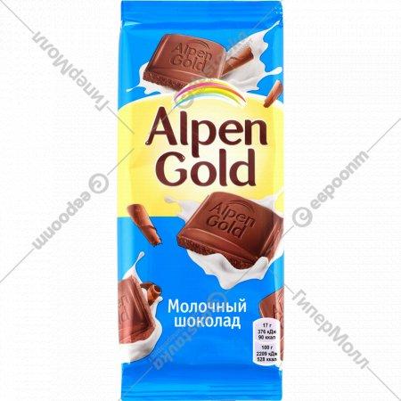 Шоколад молочный «Alpen Gold» 85 г.