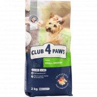 Сухой корм для собак малых пород «Club 4 paws» 2 кг.