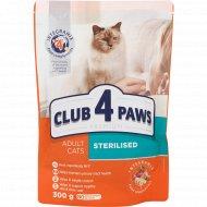 Корм сухой для стерилизованных кошек «Club 4 Paws» Premium, 300 г