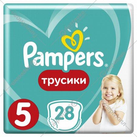 Трусики-подгузники «Pampers» Midi, 28 шт.
