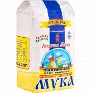 Мука пшеничная «Лидская мука» М 54-28 премиум, 2 кг.