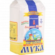 Мука пшеничная «Лидская мука» М 54-28, премиум, 2 кг.