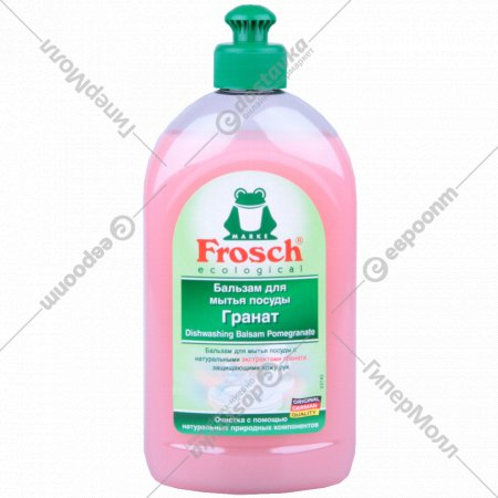 Бальзам для мытья посуды «Frosch» гранат, 500 мл.