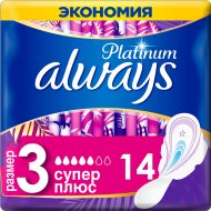 Гигиенические прокладки «Always» platinum ultra super plus, 14 шт.