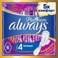 Ультратонкие прокладки «Always» platinum ultra night plus, 6 шт.
