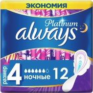 Прокладки «Always» Platinum Ultra, 12 шт.